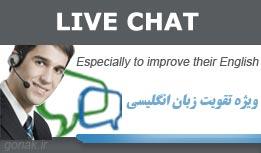 live-chat-en