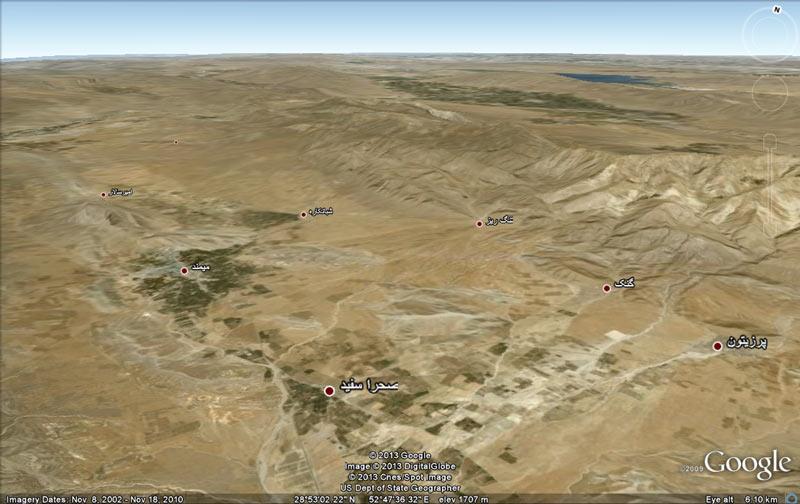 Photo of تصاویر ماهواره ای روستای گنک و اطراف