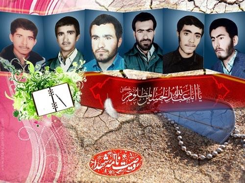 Photo of وصیت نامه صوتی شهدای گنک