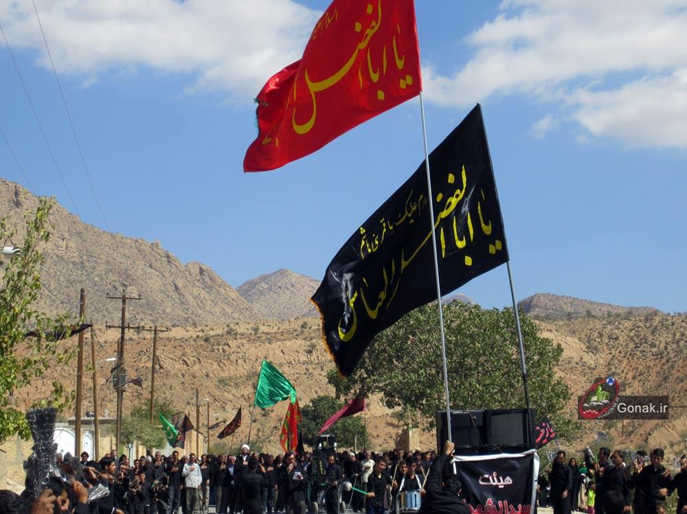 Photo of مراسم عاشورای حسینی در روستای گنک