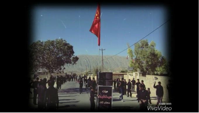 Photo of نماهنگ مراسم عاشورا در روستای گنک